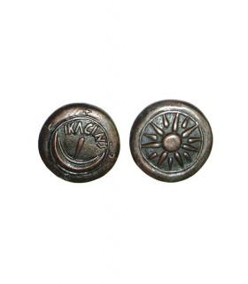 Moneda Asse (7 cms.)
