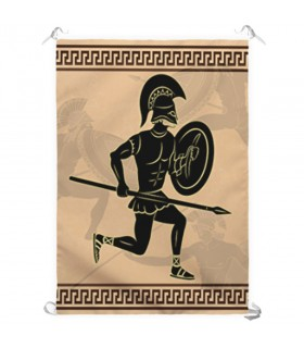 Estandarte Luchadores Griegos (70x100 cms.)
