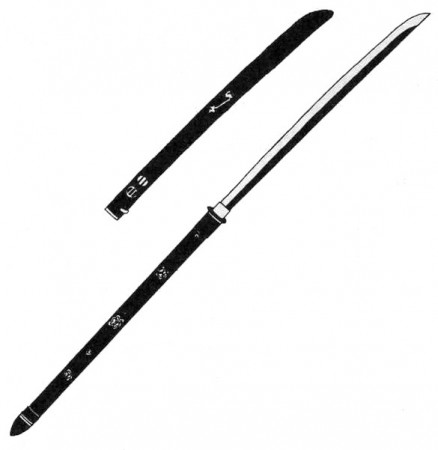 Nagamaki with scabbard