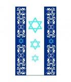 Jüdische Banner