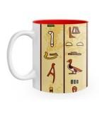 Tassen Ägyptischen